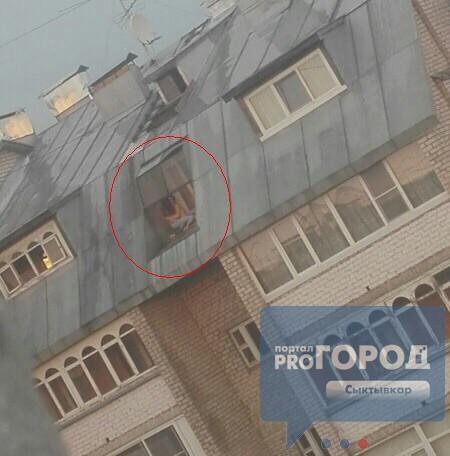 Секс на крыше опасно
