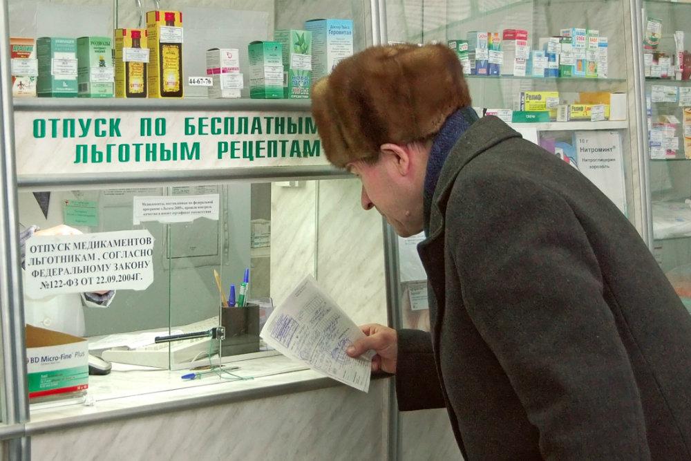 Положены ли бесплатные лекарства при гипертонии ...