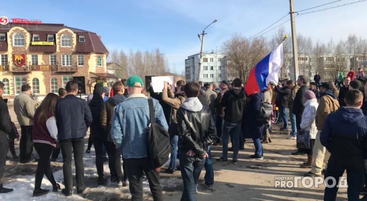 Ухтинцы против  Путина - фоторепортаж с митинга Навального