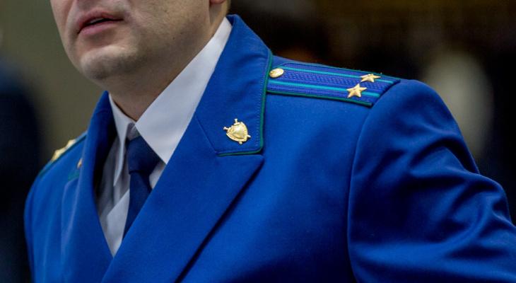 В Коми оштрафовали девять глав администраций