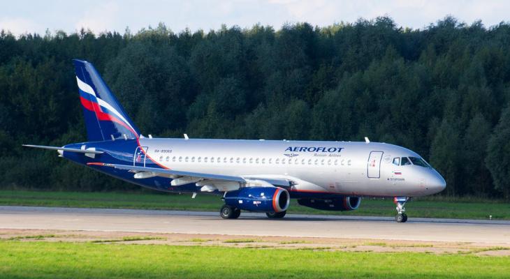 Билеты на самолет до сочи аэрофлотом онлайн заказ билетов на самолет аэрофлот