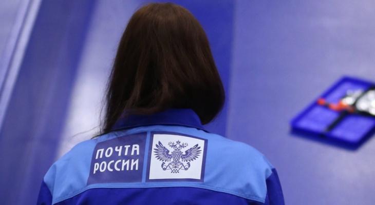 В Ухте с сотрудницы почты взыскали 47 тысяч рублей