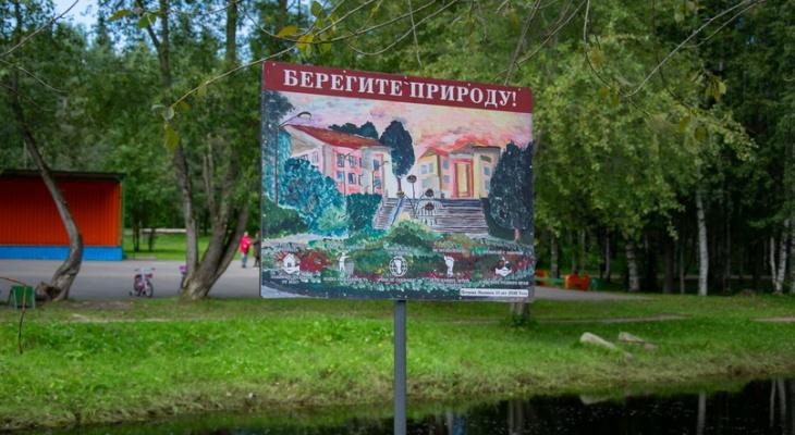"""Юные ухтинские художники нарисовали стенды для проекта """"Чистая река – чистый город"""""""