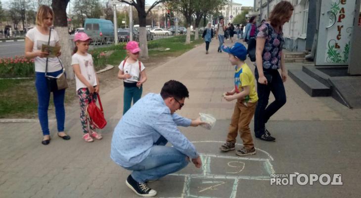 Концерты, викторины, дискотеки и другие мероприятия для детей в Сосногорске в августе