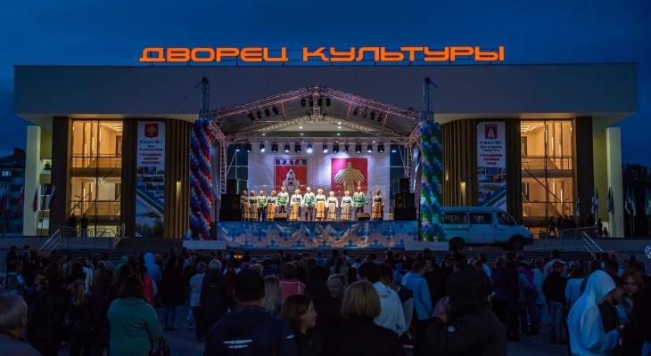 Концерты, выставки, фейерверк: куда сходить в Ухте до конца августа?
