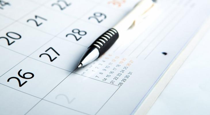 Ухтинцам напомнили о длинных выходных в ноябре