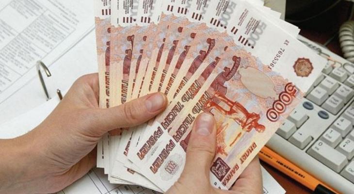 В Коми микрофинансовая организация выдавала займы без разрешения Банка России