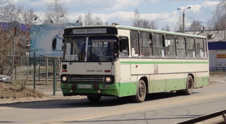 Автобус Сосногорска в будние и выходные дни будет ездить по одному расписанию
