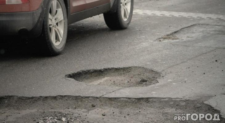 Россиянам рассказали, как получить компенсацию за аварию на плохой дороге