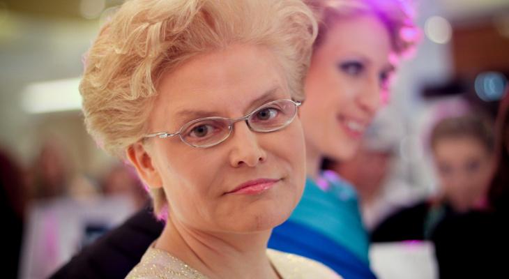 Ведущую Елену Малышеву экстренно госпитализировали