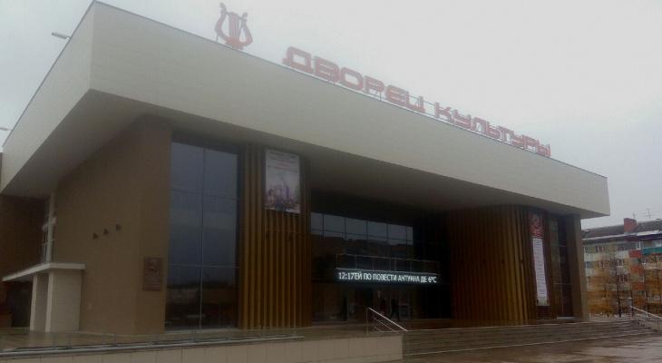 Какие выставки, праздничные концерты и спектакли скоро пройдут в Ухте