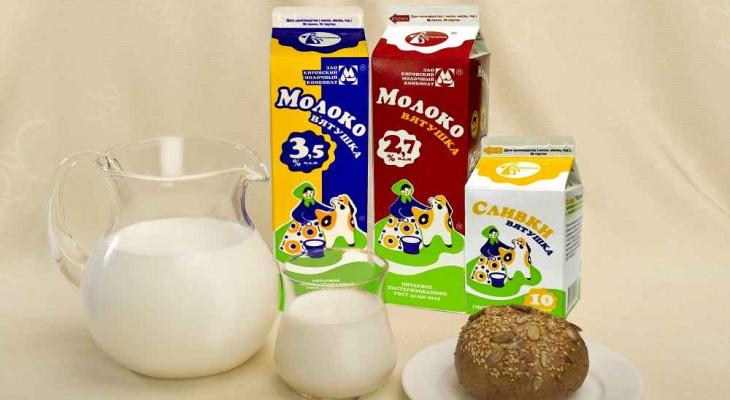 «Вятушка»: натуральные кировские молочные продукты!
