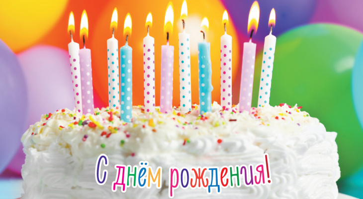 """PRO Город Ухта"" дарит подарки"