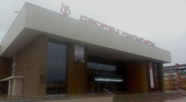 Детский спортивный праздник, концерт, спектакли и другие мероприятия в Ухте