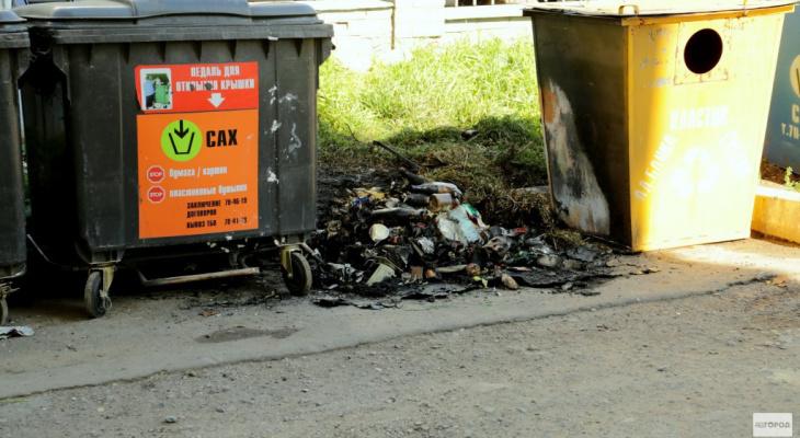 В России изменят расчет тарифов за вывоз мусора