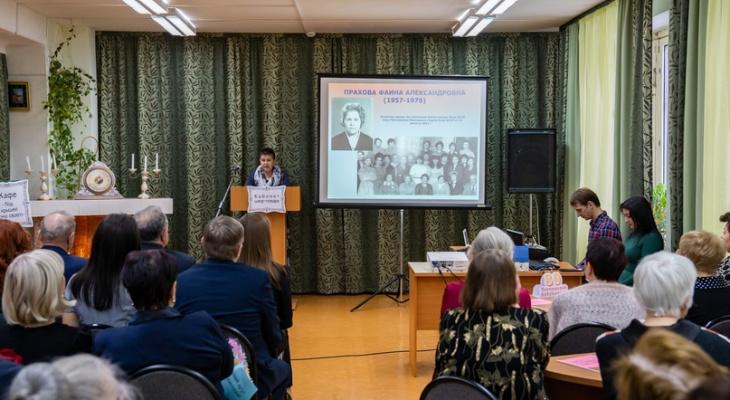 Ухтинская библиотека отпраздновала свой юбилей