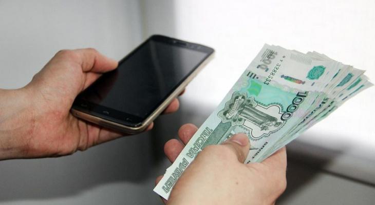 В Коми мужчина отдал крупную сумму мнимому сотруднику банка