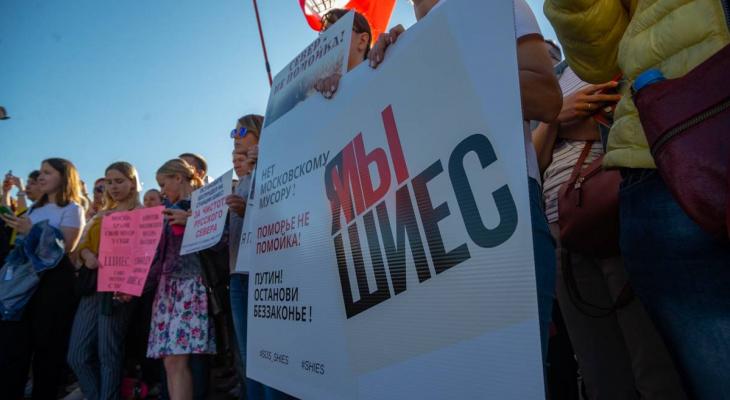 """Активисты коалиции """"СТОП-ШИЕС"""" устроят единый день протеста"""