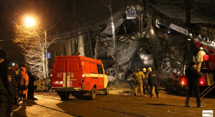 Новости России: на заводе от взрыва газа рухнула крыша на рабочих