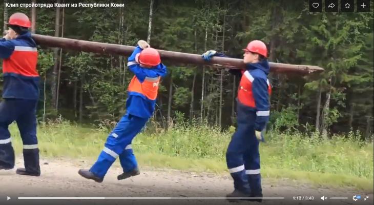 Студенты из Коми сняли веселый клип о работе в Россетях