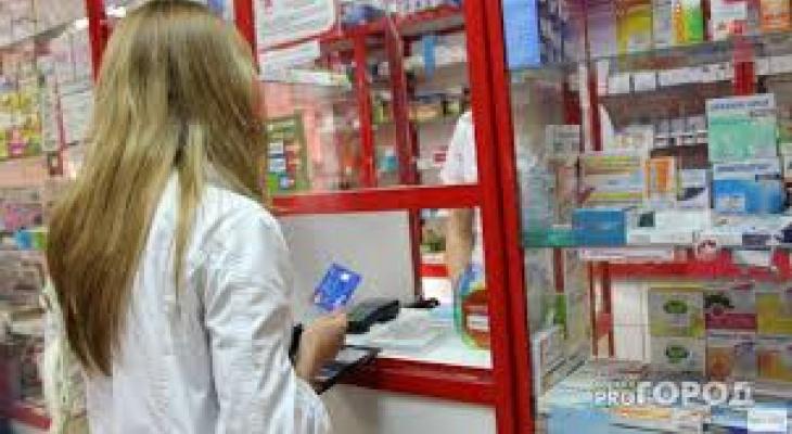 В Ухте общественники проведут мониторинг цен в аптеках