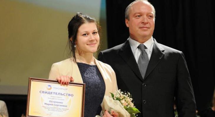 Фонд «Поколение» Скоча Андрея вновь награждает лучших студентов