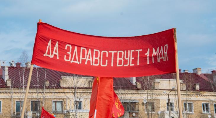 Артисты ухтинского ДК сделали запись концерта к 1 Мая