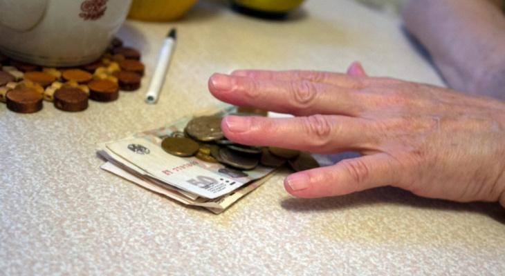 Кому в Ухте повысят накопительные пенсии с 1 августа