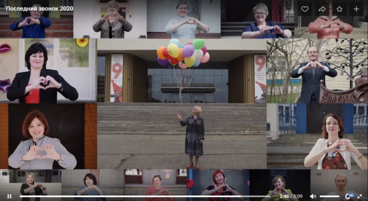 "Директора ухтинских школ поздравили выпускников с ""Последним звонком"""