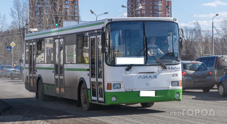 Ухтинцы будут пользоваться новыми транспортными картами