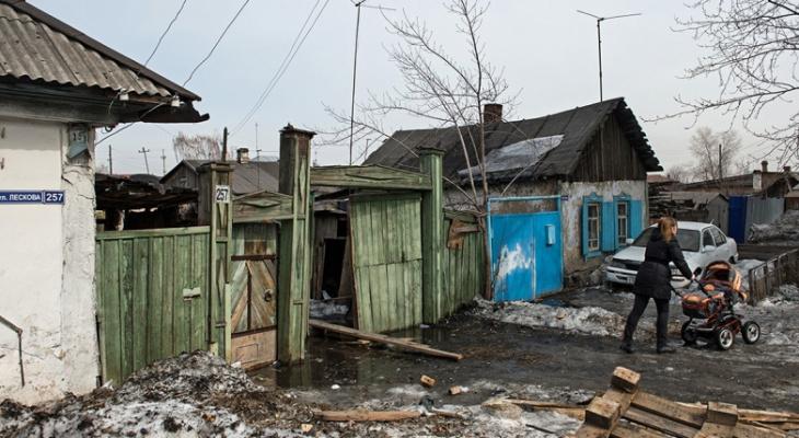 Коми - на 22-ом месте среди регионов России по уровню благополучия