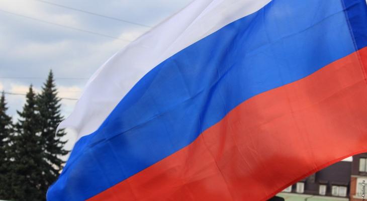 День России предлагают перенести на 1 июля