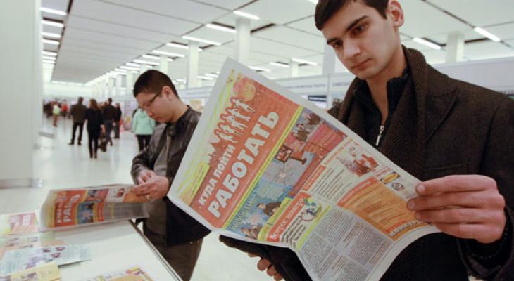 Кому в Коми в июле предлагают зарплаты выше 100 тысяч рублей в месяц