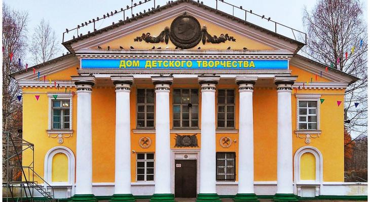 В Сосногорске отремонтируют Дом детского творчества