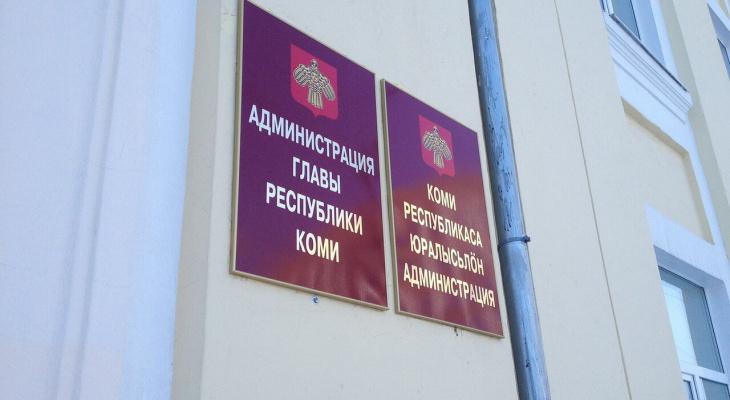 В Коми обновили указ об ограничительных мерах