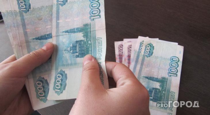 Внезапная личная неприязнь обошлась ухтинцу почти в 500 тысяч рублей