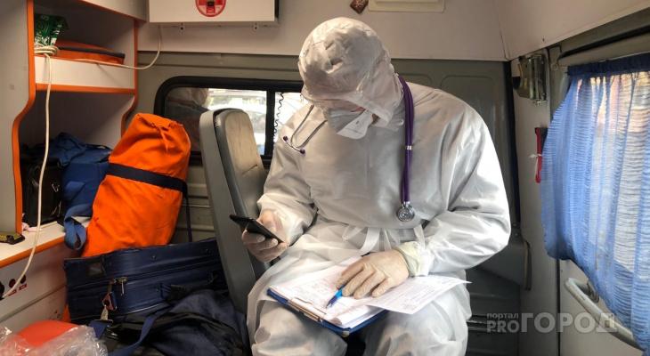 """Смартфоны в период пандемии """"рассадники"""" бактерий: простые правила безопасности"""
