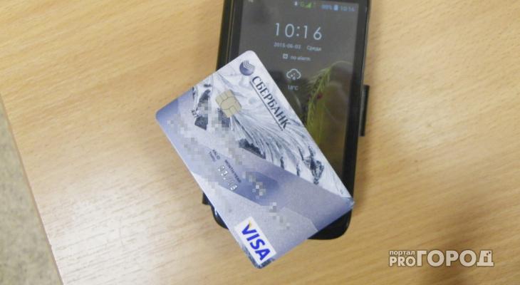 В Ухте мать с дочерью нашли банковскую карту и использовали ее для покупок