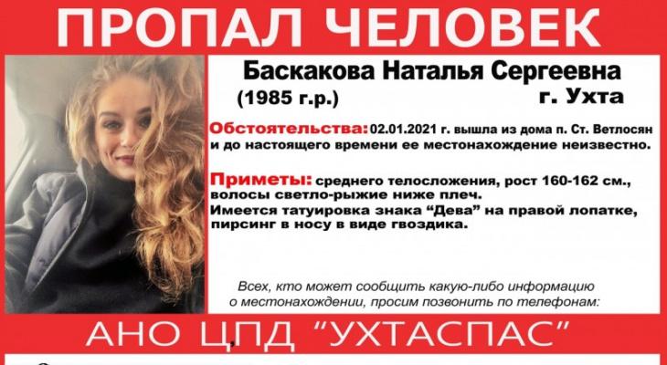 В ухтинском поселке начали пропадать люди