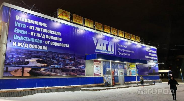 Из-за морозов перевозки пассажиров между Вуктылом и Ухтой были отменены