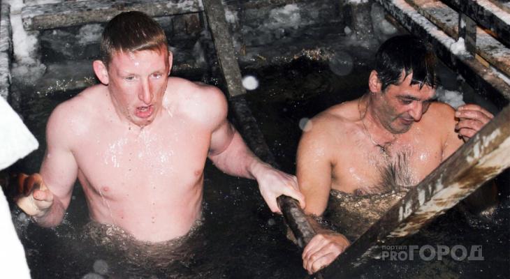 Крещенское купание: польза, вред, особенности подготовки