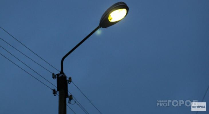 В Ухте закупают 120 уличных светильников