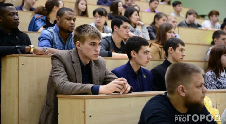 В России ВУЗы могут вернуться  к очной форме обучения