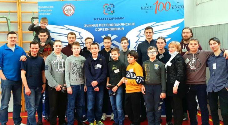 Болеем за ребят: юные ухтинцы-техники участвуют в республиканских соревнованиях