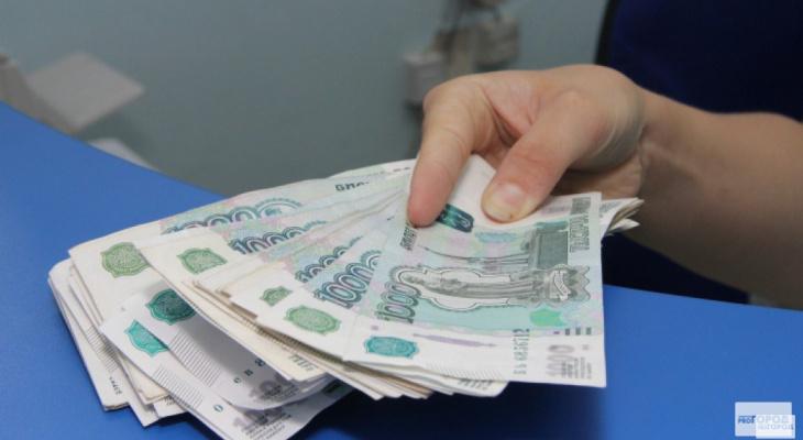 Жительница Коми выиграла в лотерею и теперь планирует покинуть республику