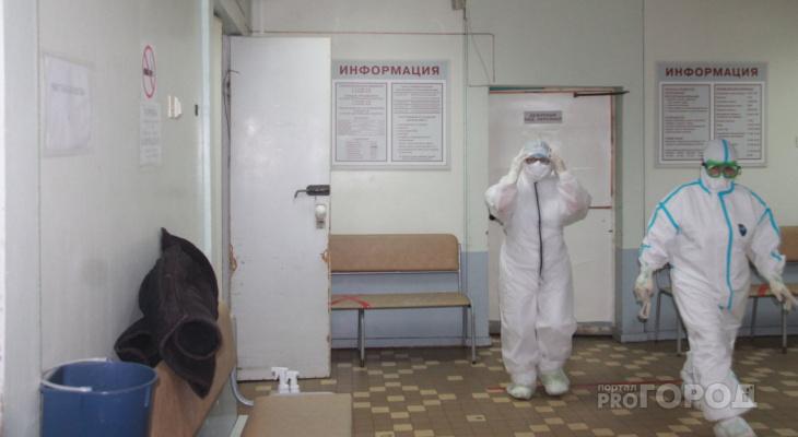Коронавирус в Коми: за минувшие сутки зафиксировано 80 случаев заражения COVID-19