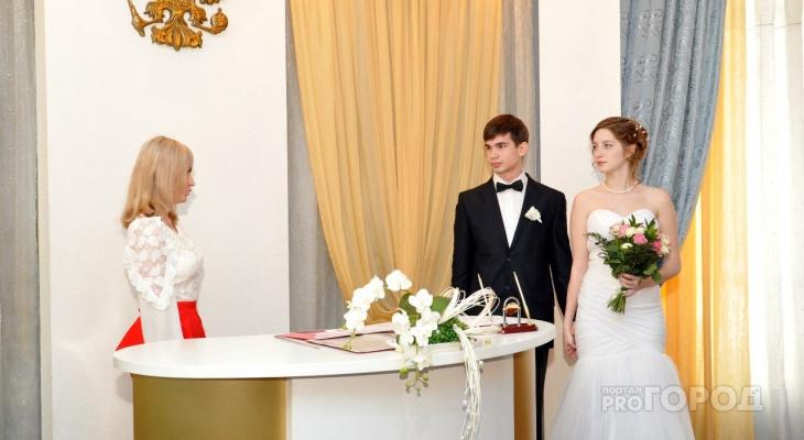 Жители Коми стали чаще отказываться от свадеб