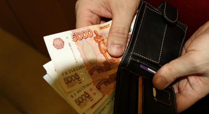 """В России """"оценят"""" бедность: критерии определят на законодательном уровне"""
