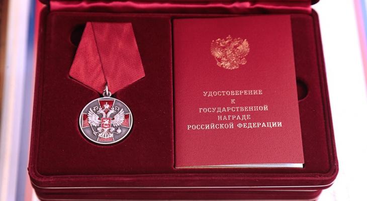 Путин наградил нефтяников Ухты и Коми за добросовестный труд