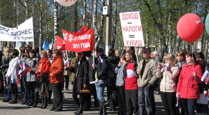 Полиция Ухты предупредила горожан о последствиях участия в несанкционированных митингах